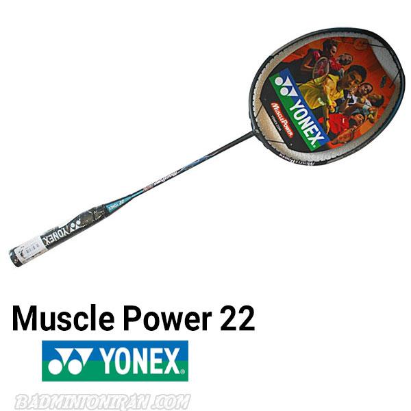 Muscle Power 22 2 بدمینتون ایران