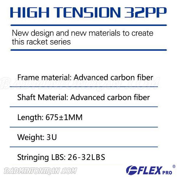 Flex High Tension 32 PP 4