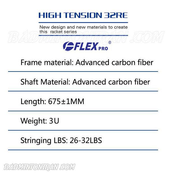 Flex High Tension 32 RE 5