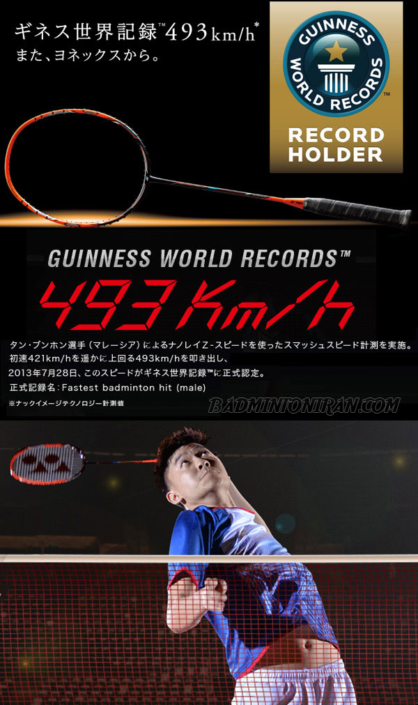 Yonex-NanoRay-Z-Speed-record