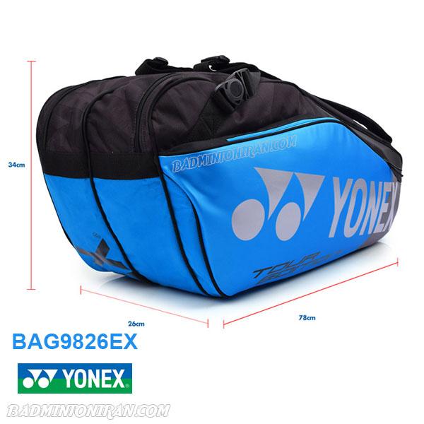 BAG9826EX 2 1