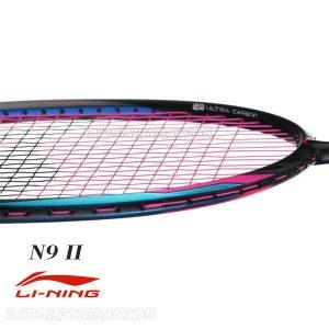 Li Ning N9 II 3