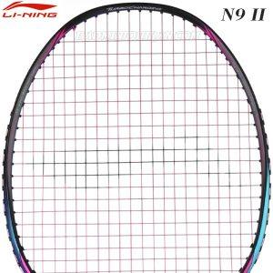 Li Ning N9 II 4