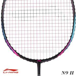 Li Ning N9 II 5