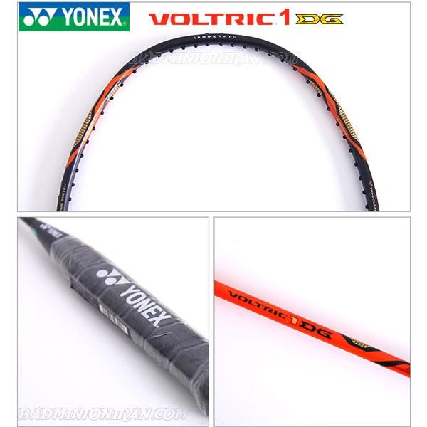 Voltric 1DG