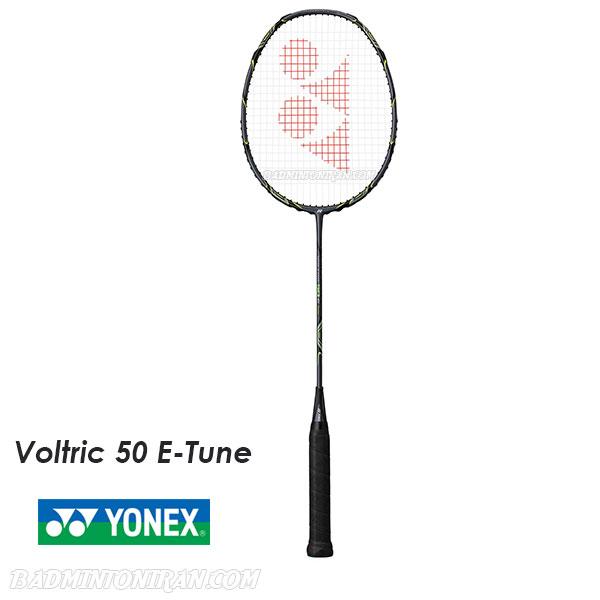 Yonex Voltric 50 E Tune 1 1 بدمینتون ایران