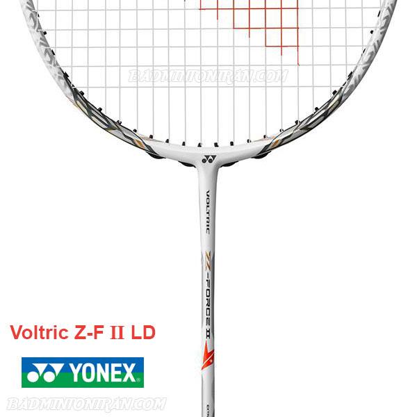 Yonex Voltric Z F II LD 3 بدمینتون ایران