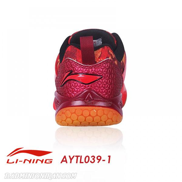 Lining AYTL039 1 06 بدمینتون ایران