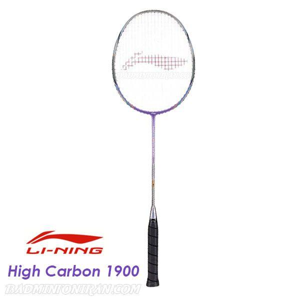 Li Ning High Carbon 1900 1 بدمینتون ایران