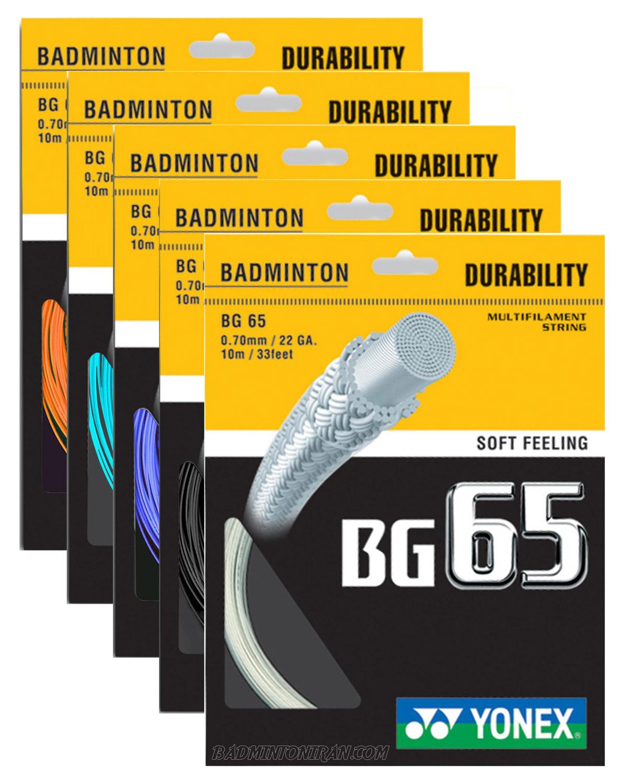 yonex_bg_65_badminton_string