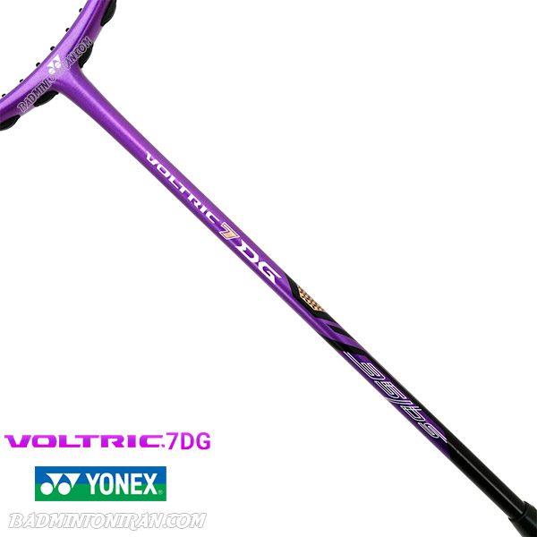 Yonex Voltric 7 DG Purple 4 بدمینتون ایران