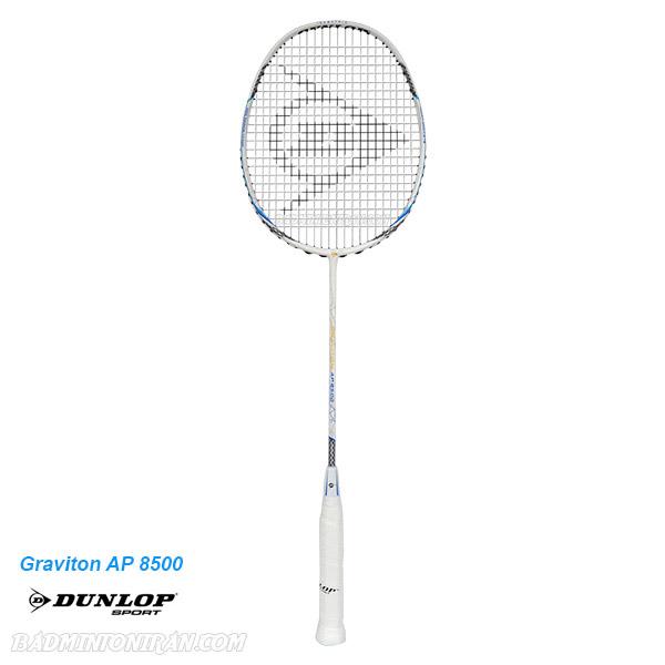 Dunlop Graviton AP 8500 1 بدمینتون ایران