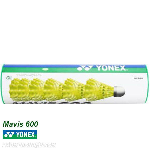 Yonex Mavis 600 Shuttlecocks SLOW YELLOW 3 بدمینتون ایران