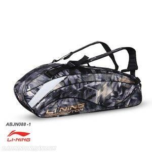 Li Ning ABJN088 1 1