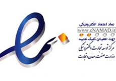 About-enamad