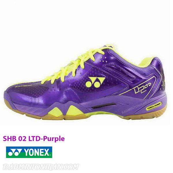 SHB-02-LTD-Purple