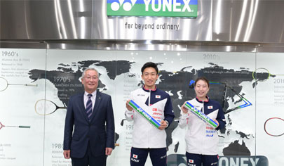Yonex-Named-as-Official-Equipment-Supplier-of-HSBC-BWF-World-Tour-Finals-405×236