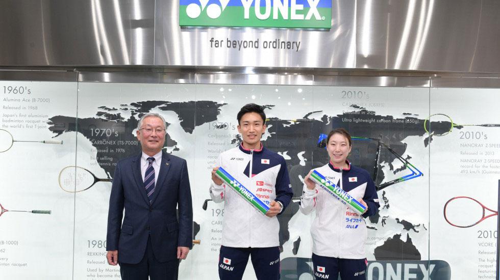 Yonex-Named-as-Official-Equipment-Supplier-of-HSBC-BWF-World-Tour-Finals