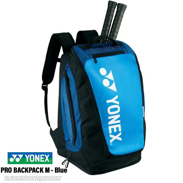PRO BACKPACK M - Blue